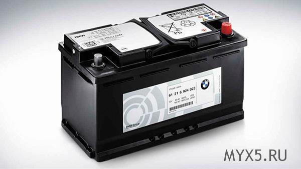 bmw-baterias.jpg.resource.1450887362725